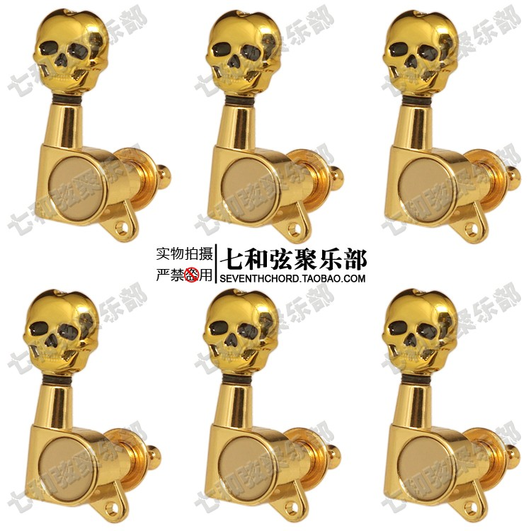 Gold-plating skeleton head 6 right electric guitar string buttons/folk guitar string knobs/string axles/string winders rotosound rs66lc bass strings stainless steel