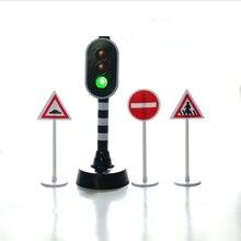 Traffic Light Toy Educational Mini Electric Train Toy Flashing Model Kids Traffic Lights Railway Brinquedos Traffic Light Toy
