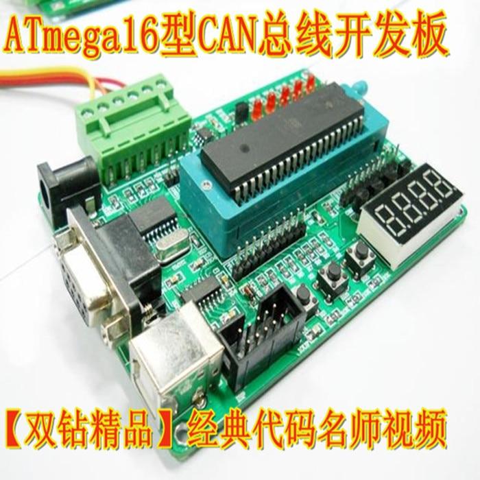 SG ATmega16 AVR microcontroller, CAN bus development board, SPI port MCP2515, powerful performance