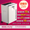 [ReadStar] Vighood SH15HH сверхмощный бумажный измельчитель большой электрический бумажный CD измельчитель Бесшумная автоматическая машина для карт с...