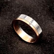 Кольцо из титановой стали с буквами розовое золото и серебро