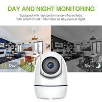 Home Security Wifi Wireless network IP Camera HD Smart automatic tracking shaking head mobile phone remote monitoring
