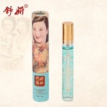 ShuYan Branded perfume women perfume Travel Atomizer Perfume Sets Perfumes And Fragrances For Women Parfum Fragrances
