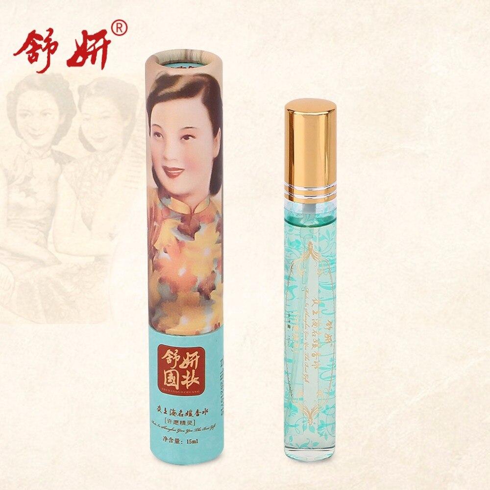 ShuYan Branded perfume women perfume Travel Atomizer Perfume Sets Perfumes And font b Fragrances b font