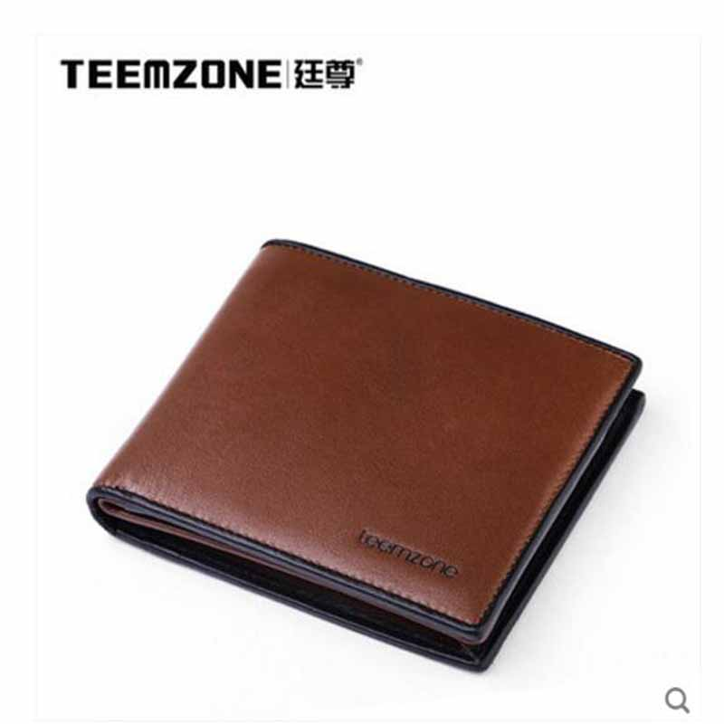 ФОТО Business Casual Men Genuine Leather Coffee Purse Design High Quality Famous Brand Large Capacity Solid Male Standard Wallets