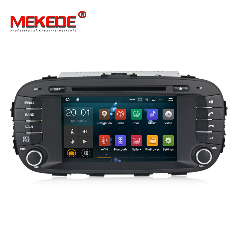 ♔ >> Fast delivery rk3188 android in Boat Sport