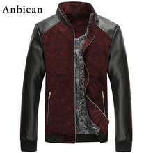 Fashion Red Casual Jacket Men 2016 Autumn Plus Size M-XXXL Slim Fit Faux PU Leather College Baseball Vasity Coat Man