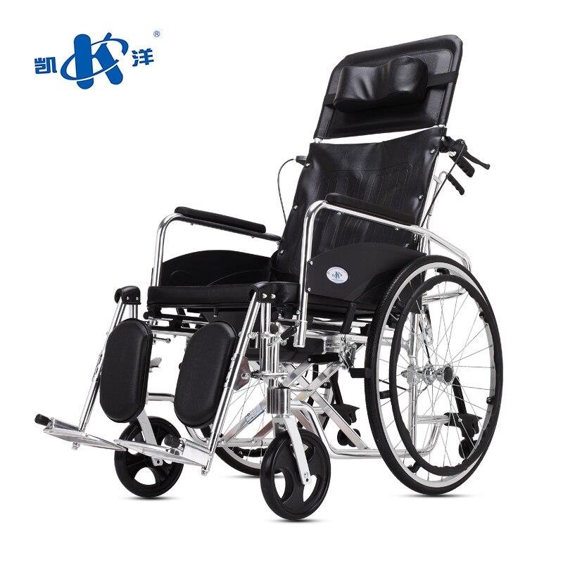 Кай Ян может лежать полулежа коляски инвалидов мест коляски Алюминий сплавов легкий складной старика ходунки