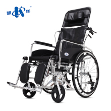 Kai Yang Can Lie Down Half-Lying Wheelchairs Disabled Seats Wheelchairs Aluminum Alloys Light Folding Old Man's Walkers
