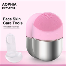 AOPHIA Mini Washing Face Cleaning Brush Electric Massage Machine Waterproof Silicone Cleansing Exfoliating Blackhead
