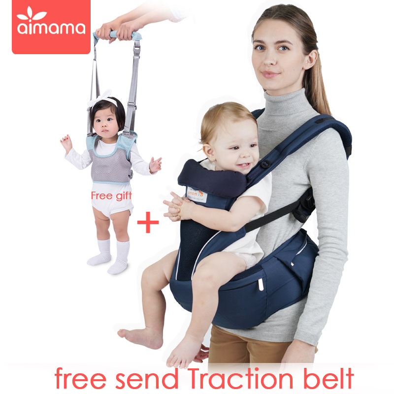 Aimama 0-36 months multi-purpose baby carrier Hip Seat   baby sling backpack Kangaroos  baby wrap Traction belt  cold air