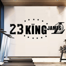 The King Of Lakers LeBron James Basketball Star Los Angeles Wall Sticker Mural For Room Decoration GYM Decor Wallpaper Posters
