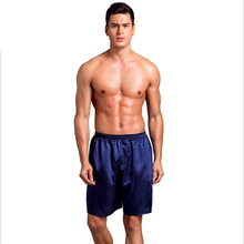 Men Sexy Silk Satin Sleep Bottoms Solid Lounge