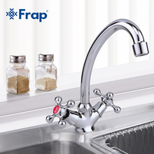 Frap 2017 Classic Kitchen Faucet Brass 360 Degree Rotation Tap Hot and Cold Water Dual Handle Torneira Cozinha Grifo Fregadero
