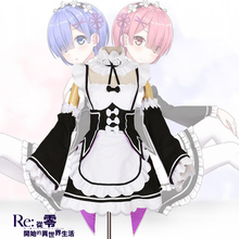 Re Zero Ram/Rem Cosplay Japanese Anime Suit Re Life In a Different World Cosplay