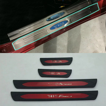 Car Accessories Plastic Original Model Outer Door Sill Scuff Plate Threshold Cover For Nissan Tiida 2016 Styling