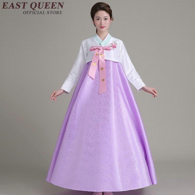 Contemporáneo Vestido De Novia Tradicional Coreano Elaboración ...