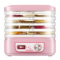 5 Layer Home Plastic Food Dryer Vegetable Meat Fruit Small Household Air Dryer Electric Dehydrator Food Drying Machine