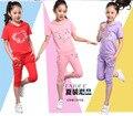 Летний новый детская одежда устанавливает девочек спортивной моды печатных короткими рукавами Футболки и случайные штаны дети толстовка спортивная