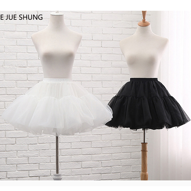 E JUE SHUNG Organza Ball Gown Short Petticoat Lolita Cosplay  Short Dress Petticoat Ballet Tutu Skirt Rockabilly Crinoline