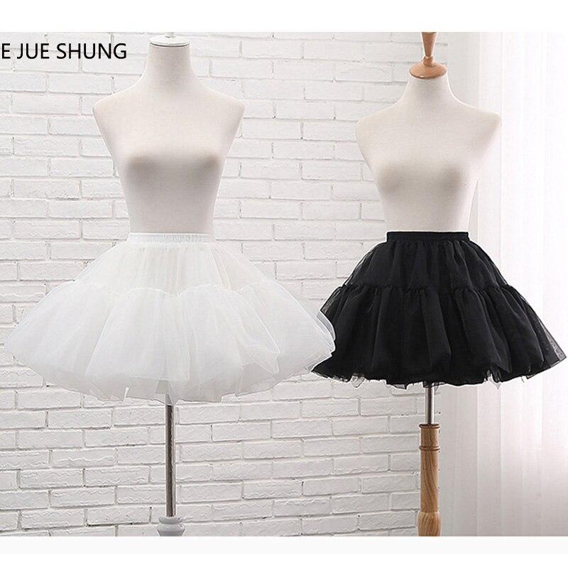 E JUE Шунг в стиле