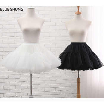 E JUE SHUNG Organza Ball Gown Short Petticoat Lolita Cosplay  Short Dress Petticoat Ballet Tutu Skirt Rockabilly Crinoline - DISCOUNT ITEM  35% OFF All Category