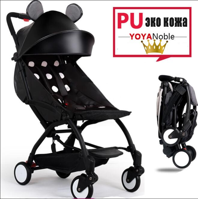цены  yoya babyyoya Car portable umbrella stroller lightweight folding stroller can sit or lie folding baby stroller children