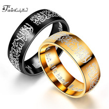FairLadyHood Factory Direct Stainless  Steel Muslim Ring Islamic Doctrine Alchemy Totem Anta Ring Fashion Jewelry Wedding Rings брюки спортивные anta anta mp002xw0wrqq