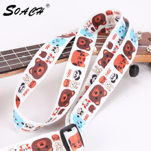 SOACH 93cm Guitar strap Adjustable Guitar Strap Electronic Tune Woody Youkeli Musical Instruments Guitar Parts & Accessories