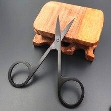 Ножницы Профессиональные ножницы Маникюр для ногтей брови носа ресниц кутикулы ножницы изогнутые педикюр Макияж инструмент