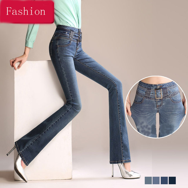 743cac5adb75d Summer and autumn high waist micro trousers women trousers Slim thin Korean  straight trousers pants jeans female pants-in Jeans from Women s Clothing  ...