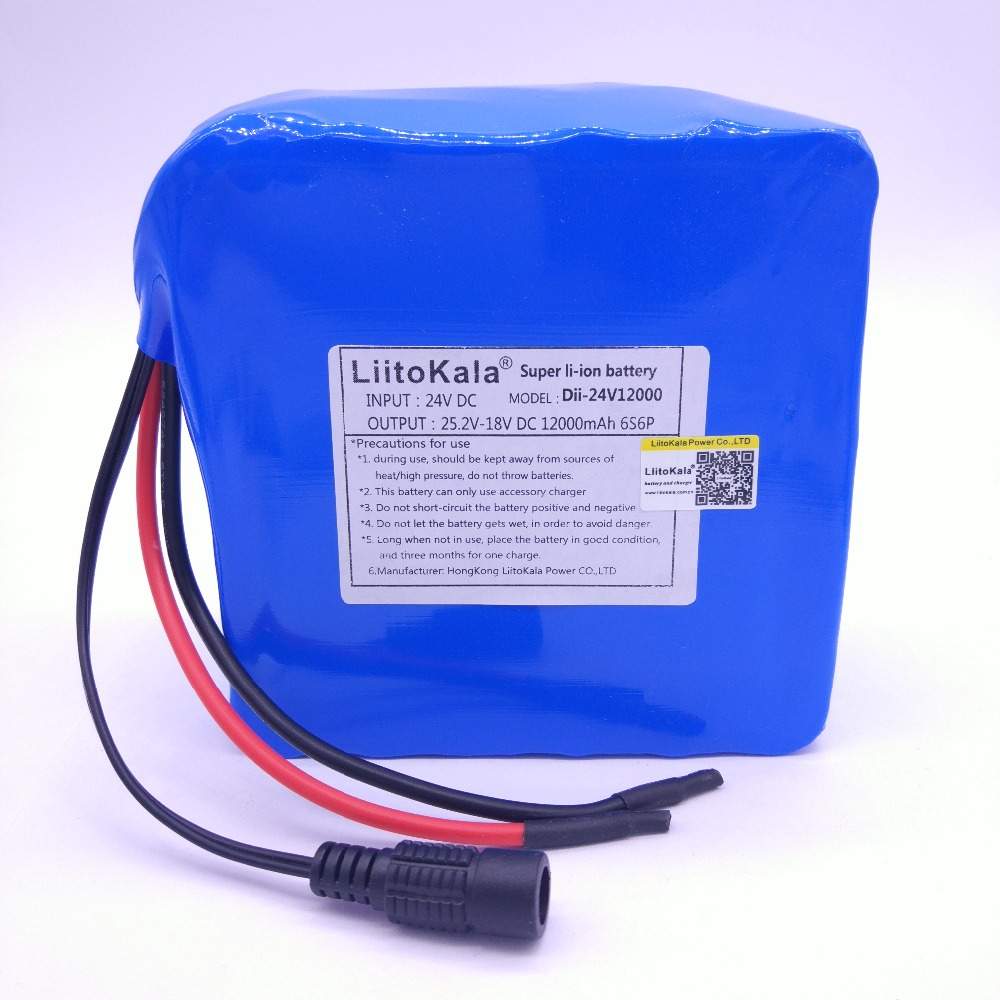 HK LiitoKala 24v 12ah 6S6P lithium battery pack 25.2V 12ah battery li-ion for bicycle battery pack 350w e bike 250w(no charger)