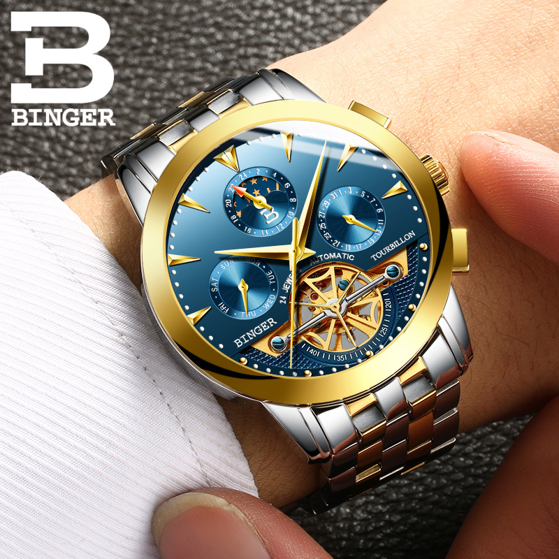 T ourbillonผู้ชายนาฬิกาแบรนด์หรูอัตโนมัติวิศวกรรมนาฬิกาสแตนเลสกันน้ำBINGER relógio masculino B 1188G-ใน นาฬิกาข้อมือกลไก จาก นาฬิกาข้อมือ บน   3