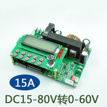 High-power DC-DC48v/60V step-down module Isolated 15A adjustable constant current CNC step-down power supply buck