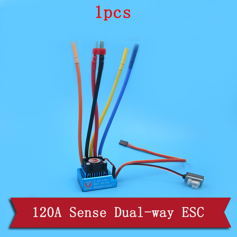 1pc 120A Sense Dual way Brushless ESC Bidirectional Electric Speed Controller T Plug/XT60 Upgraded Parts for RC Boat Crawler Car