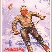 Joven esquí Rusia USSR cccp Retro Kraft cartel para pared decorativa pegatina lienzo pintura decoración del hogar regalo