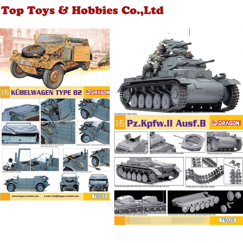 Dragon 75025 1/6 Assembly WWII Germany  Tank Model /Dragon DML Scale Kubelwage Type B2 F Collection