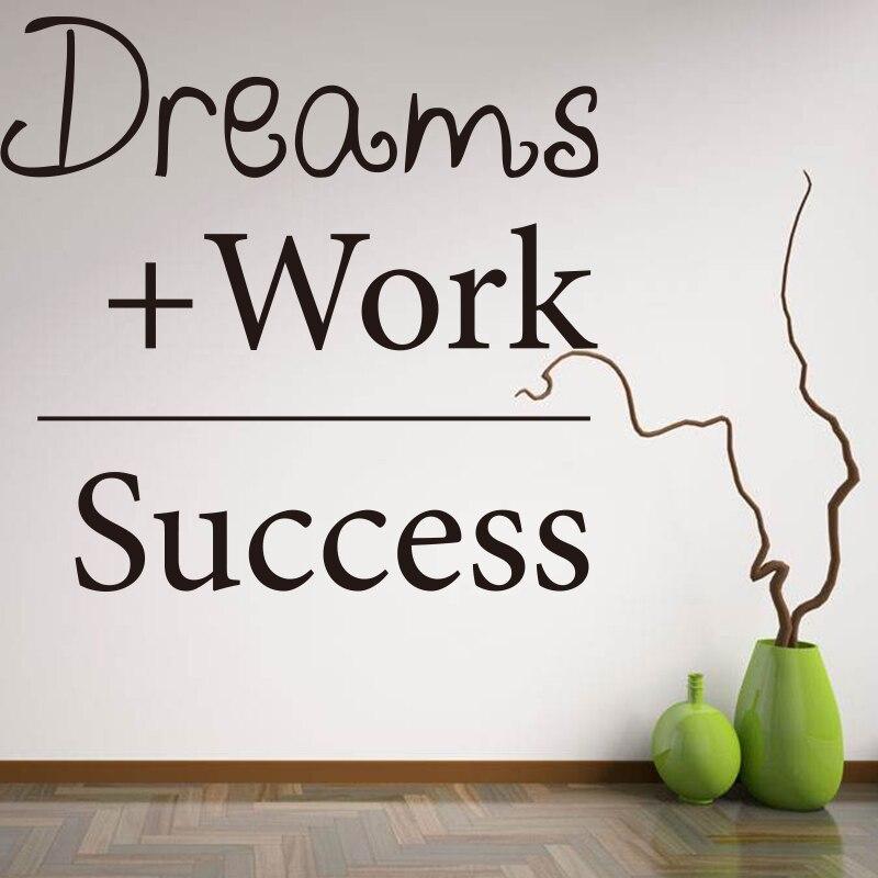Мечта успеха работы Цитата стены Стикеры офисные Гостиная вдохновляющие мотивационный декоративные настенные вырезать винил Книги по иск... ...