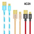 ICZI Micro USB Cable Micro USB to USB 2.0 Cable ( 3 Pack, 2x 3.3ft, 1x 6ft) for Samsung Nexus LG HTC and More