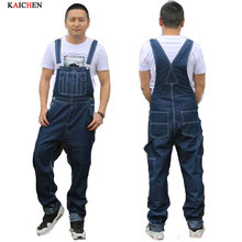 20156 New Arrival Denim Overalls Men Bib Jeans Fashion Overall Jeans Mens Jeans Fashion,Mens Bib Overalls,Denim Jumpsuit Men