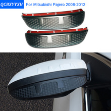 Car Styling Carbon rearview mirror rain eyebrow Rainproof Flexible Blade Protector Accessories For Mitsubishi PAJERO 2008-2012