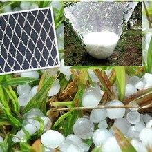 Нейлоновая анти-сетка от града, защита от града садовая сетка белая 8 мм сетка