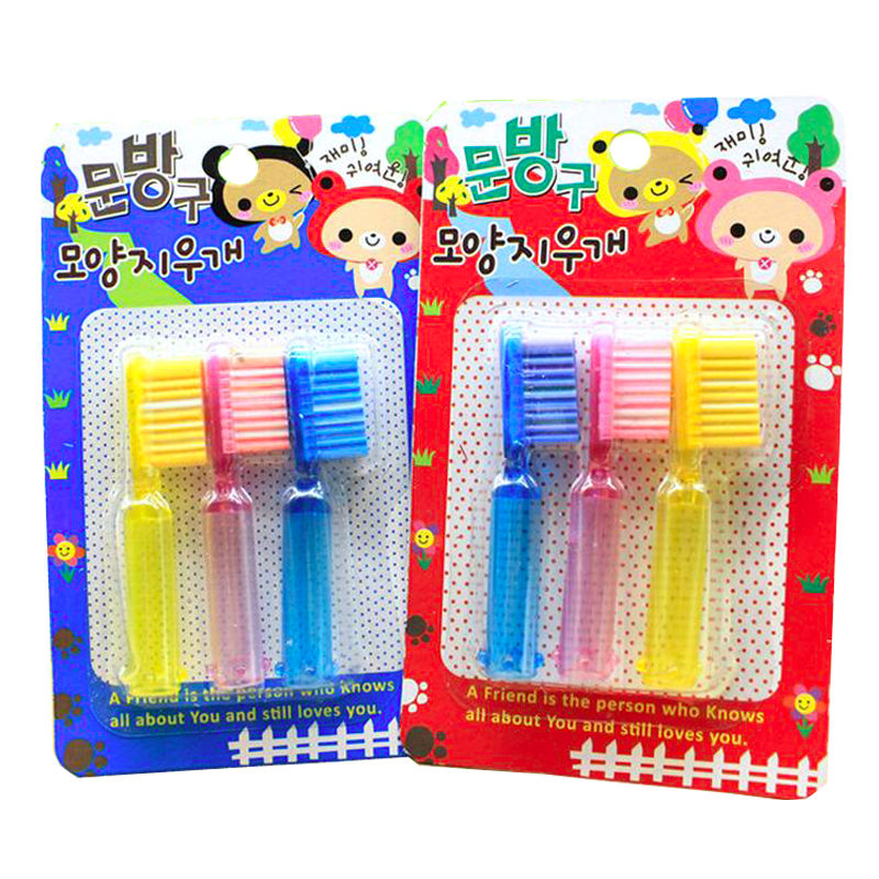 Cartoon Pen Cap Rubber Stationery Creative Cute Toothbrush Styling Rubber Pencil Cap Eraser Can Be Assembled Student Supplies