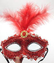 Lace Dragon Pattern Half Face Masks Masquerade Dance Performance Mask Halloween Party Princess Feather Mask indian princess belly dance tulle feather party mask