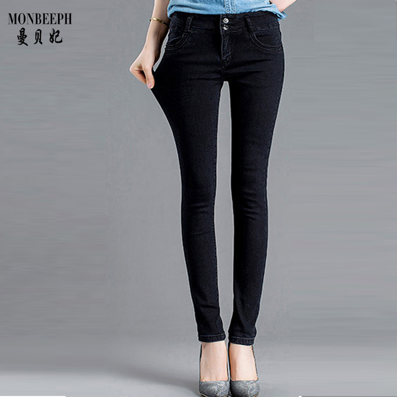 цена на MONBEEPH New Autumn Fashion Pencil Jeans Woman Candy Colored Mid Waist Full Length Slim Fit Skinny Women denim Pants trousers