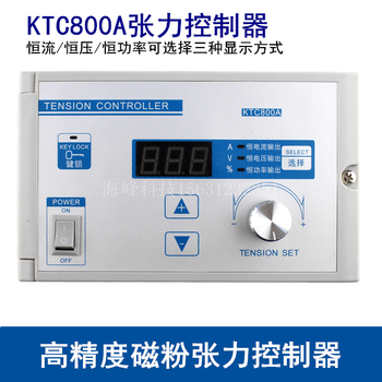 New KTC800A Tension Controller Magnetic Powder Tension Controller, Manual Tension Controller Tension Meter фото