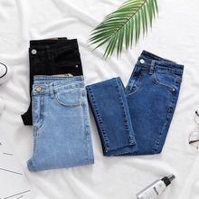 High Waist Skinny Jeans for Women Female Denim pencil Pants Black Color Stretch Elastic Blue Pencil Jeans Plus Size цена 2017