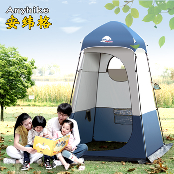 Large size High quality outdoor strong shower tent/toilet/dressing changing room tent/Outdoor movable WC fishing sunshade tent quick opening dressing shower fishing tent one touch waterproof camping toilet changing room with carrying bag