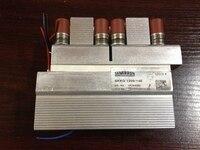 Frete grátis novo skkq1200/14e skkq1200 14e módulo de potência|module|module power|  -