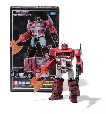 CK TF MP-10R CONVOY BAPE APE Red CAMO Collaboration,Preorder!